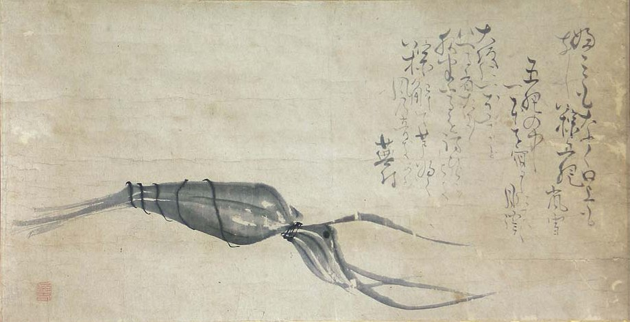 'Chimaki',_ink_on_paper_by_Matsumura_Goshun_and_Yosa_Buson.jpg