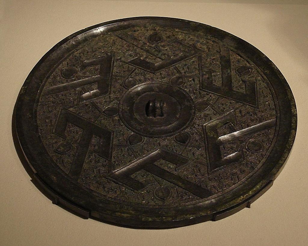 CMOC_Treasures_of_Ancient_China_exhibit_-_bronze_mirror.jpg