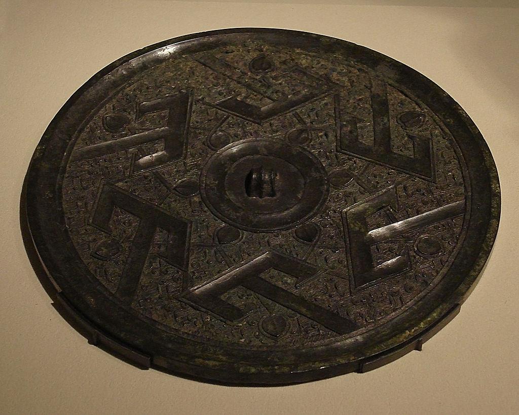 CMOC_Treasures_of_Ancient_China_exhibit_-_bronze_mirror.jpg