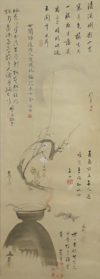 Collaborative_painting_by_Edo_literati_artists,_mid_1810s,_Honolulu_Museum_of_Art,_13166.1.JPG