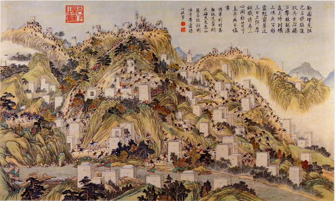 Conquest_of_the_Kunser_mountain_range_at_Zaizedahai_and_the_lama_temple_Ragu.jpg