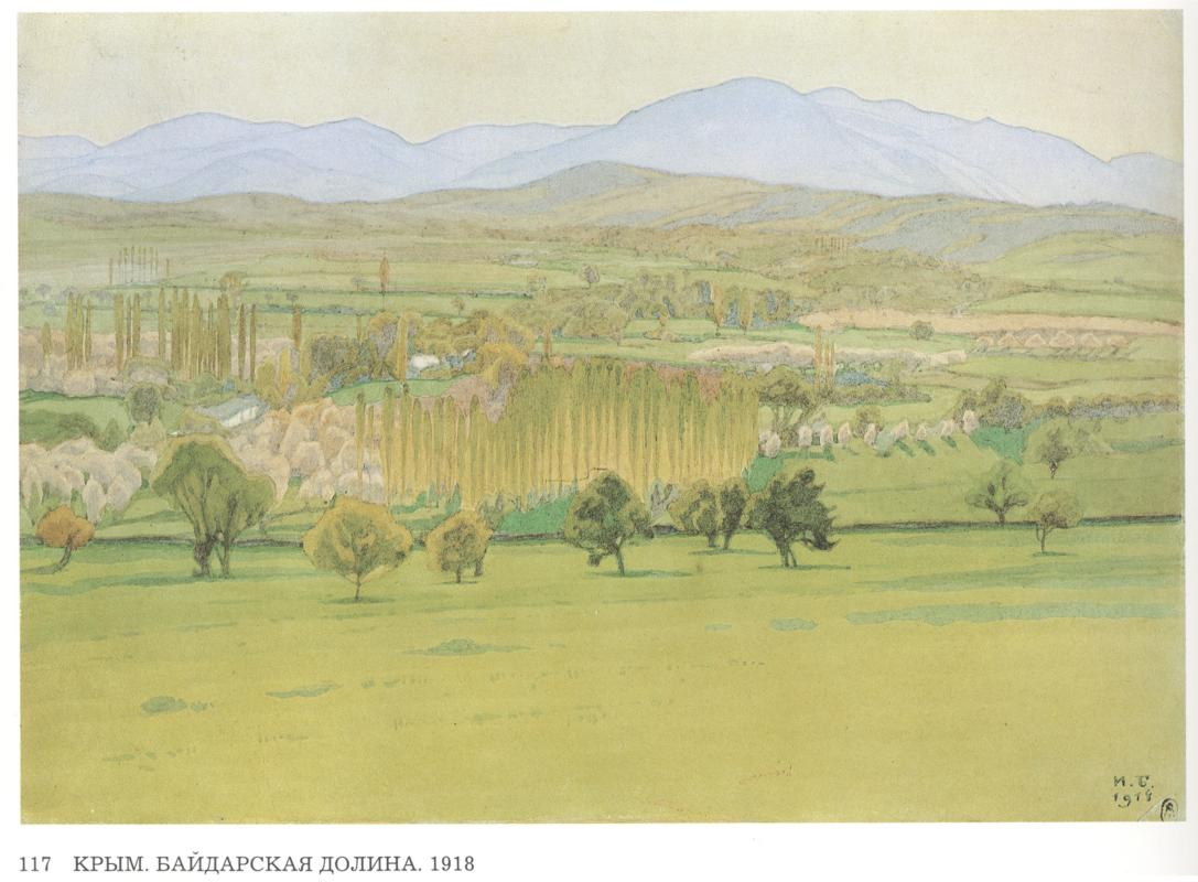 crimea-baidar-valley-1918(1).jpg!HalfHD.jpg