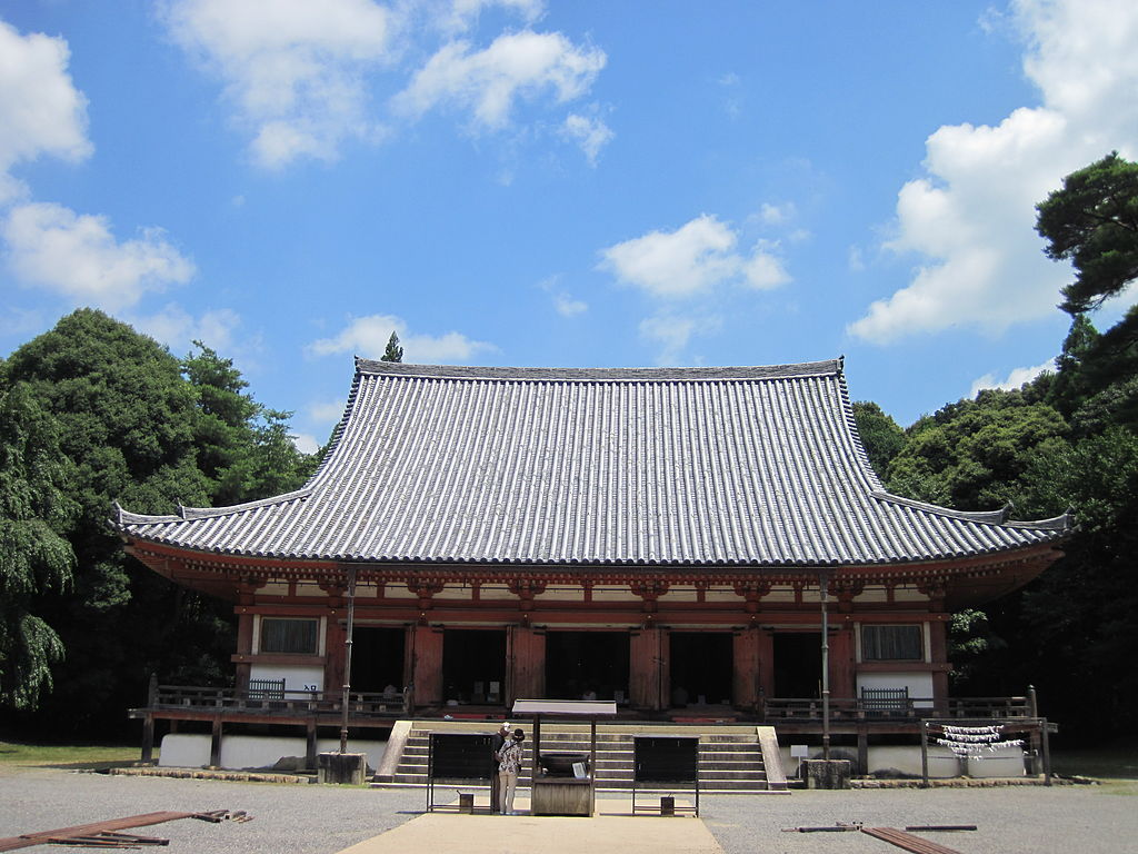 Daigo-ji_National_Treasure_World_heritage_Kyoto_国宝・世界遺産_醍醐寺_京都028.JPG