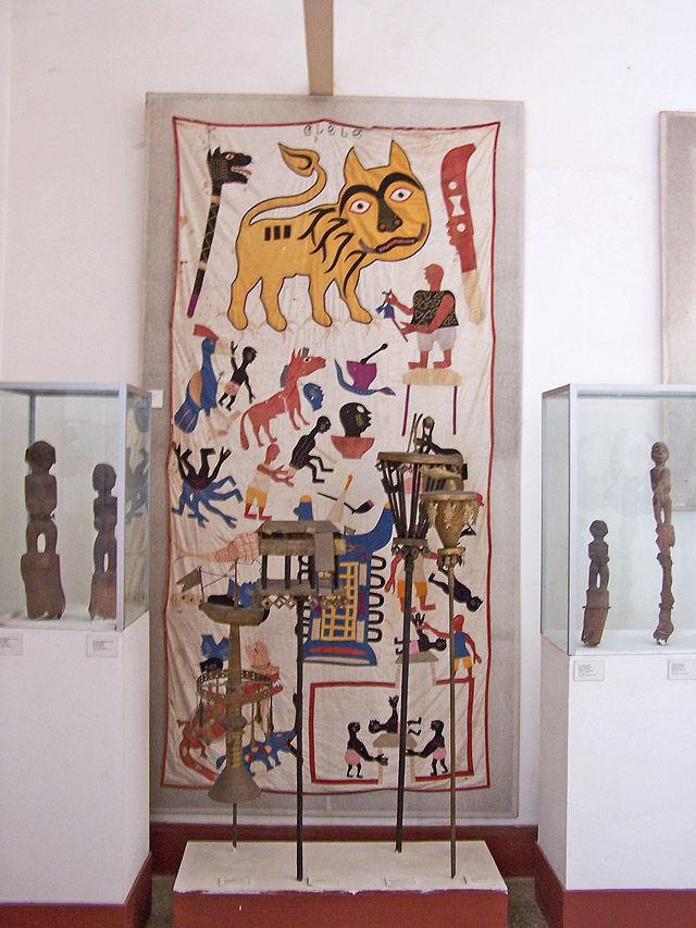 Dakar-Musée_de_l\'IFAN_(10).jpg