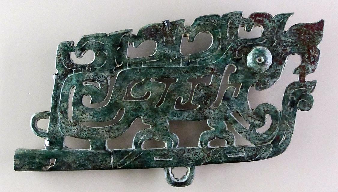 Dinastia_degli_zhou_occidentali,_terminale_d\'asta_di_bronzo,_1050-900_ac._ca..JPG