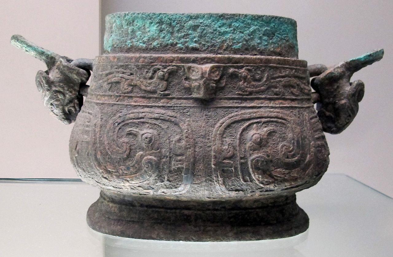 Dinastia_degli_zhou_occidentali_(inizio),_vaso_you_per_bevande_fermentate,_1050-900_ac._ca.JPG