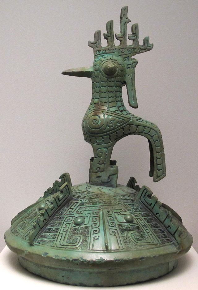 Dinastia_shang,_coperchio_di_pou,_cina_del_nord,_xiii-xii_sec._ac..JPG