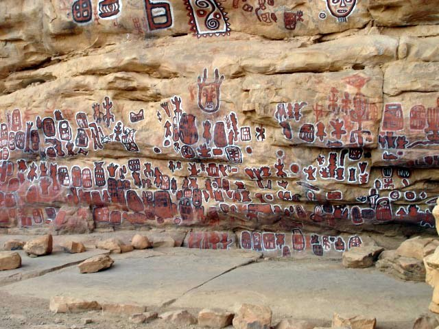 Dogon_circumcision_cave_painting_(brightened).jpg