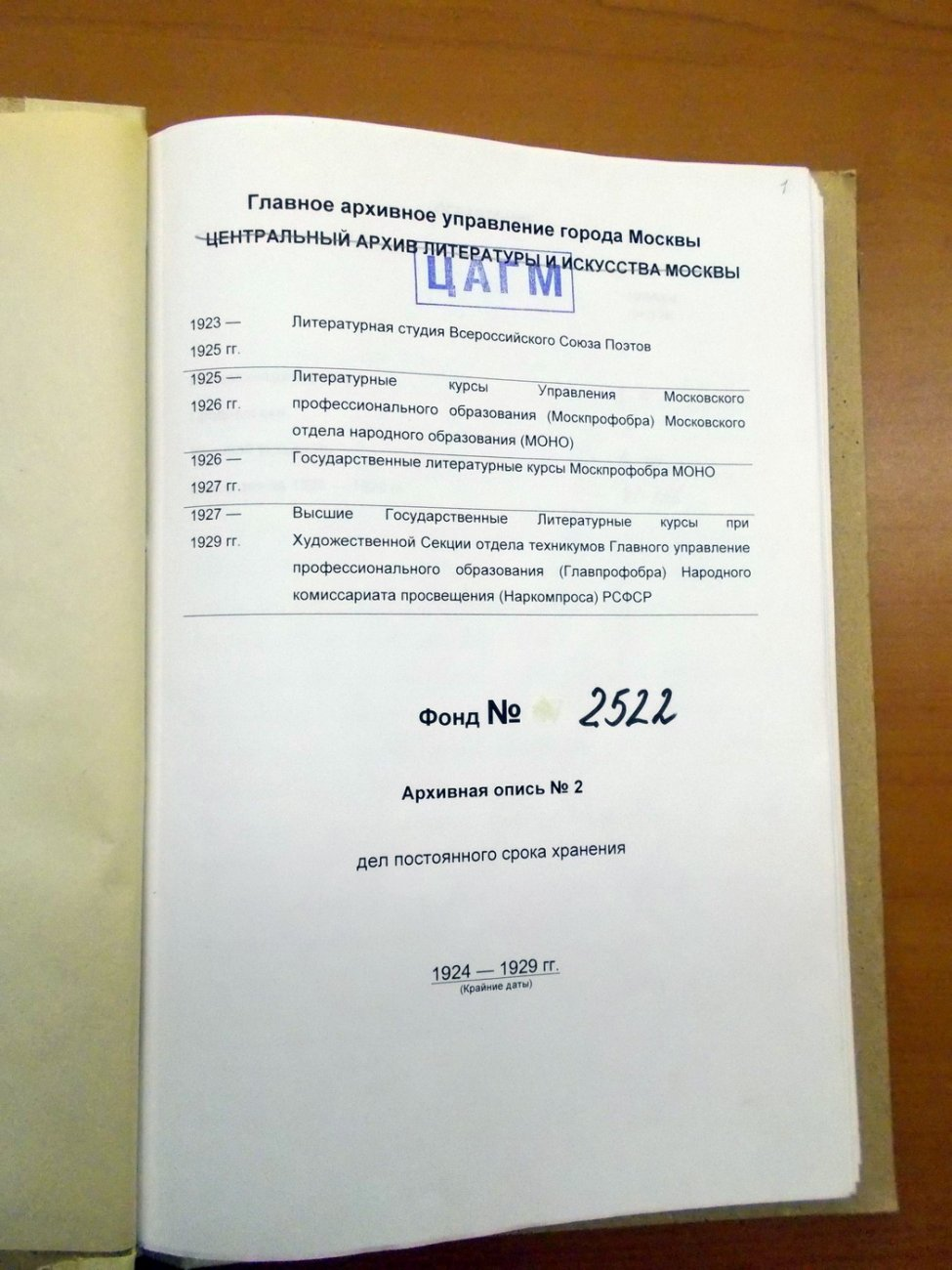 DSCN9270-2.JPG
