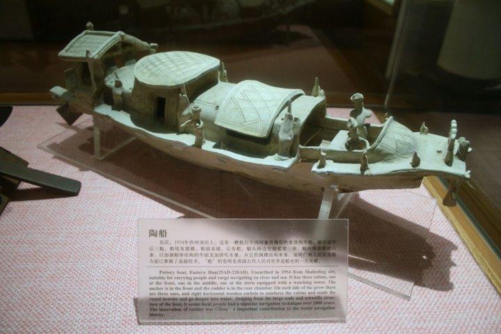Eastern_Han_pottery_boat.JPG