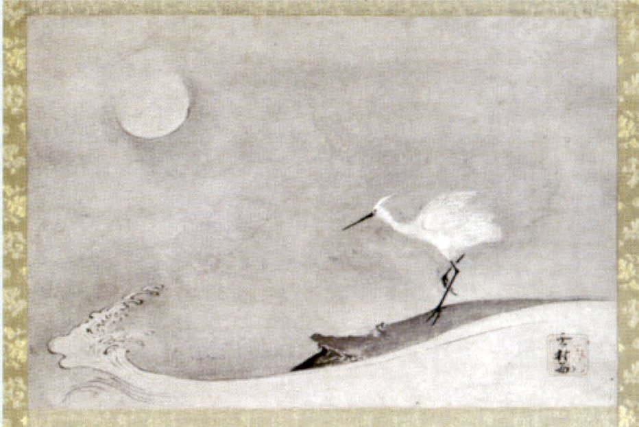 Egret,_Moon_and_Wavе,_ink_on_paper_by_Sesson_Shukei.jpg