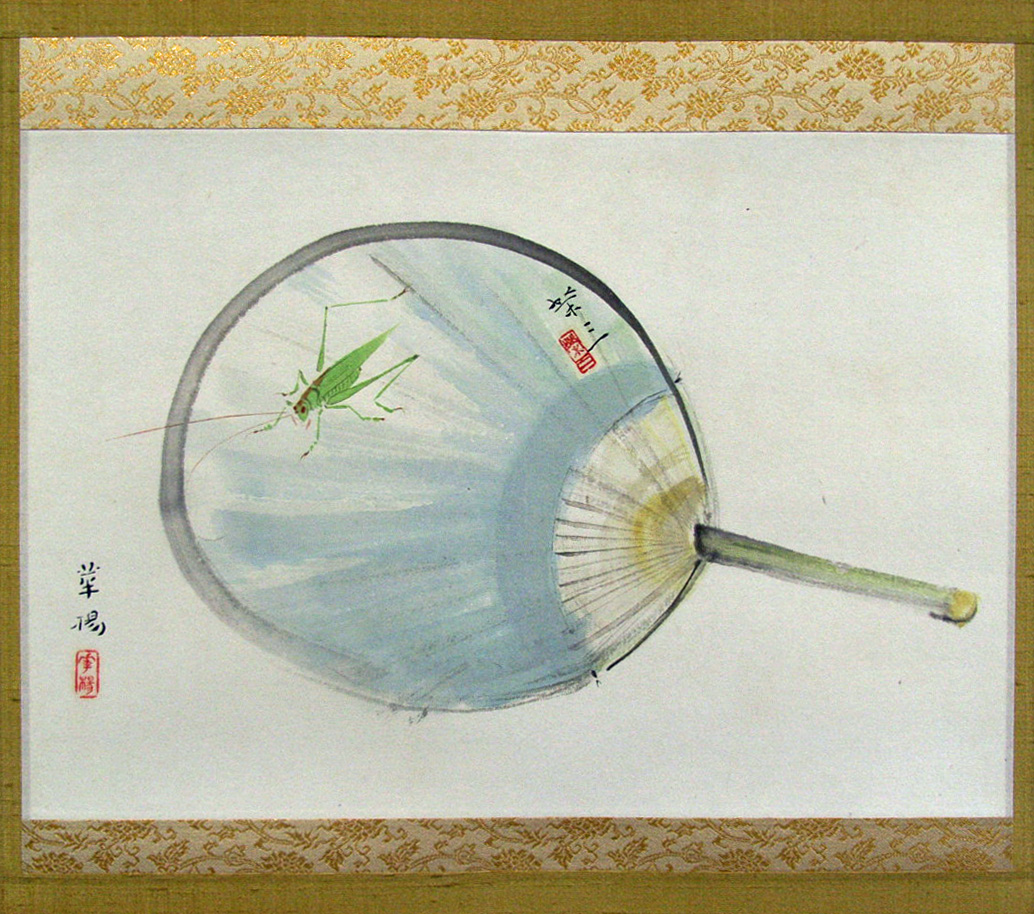eizou-kayou-kirigirisu2.jpg