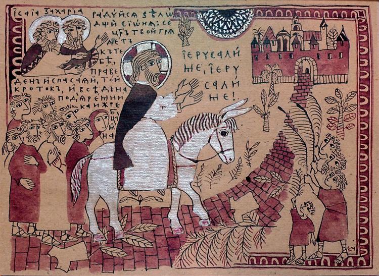 Elena-CHerkasova.-Vkhod-v-Ierusalim.jpeg