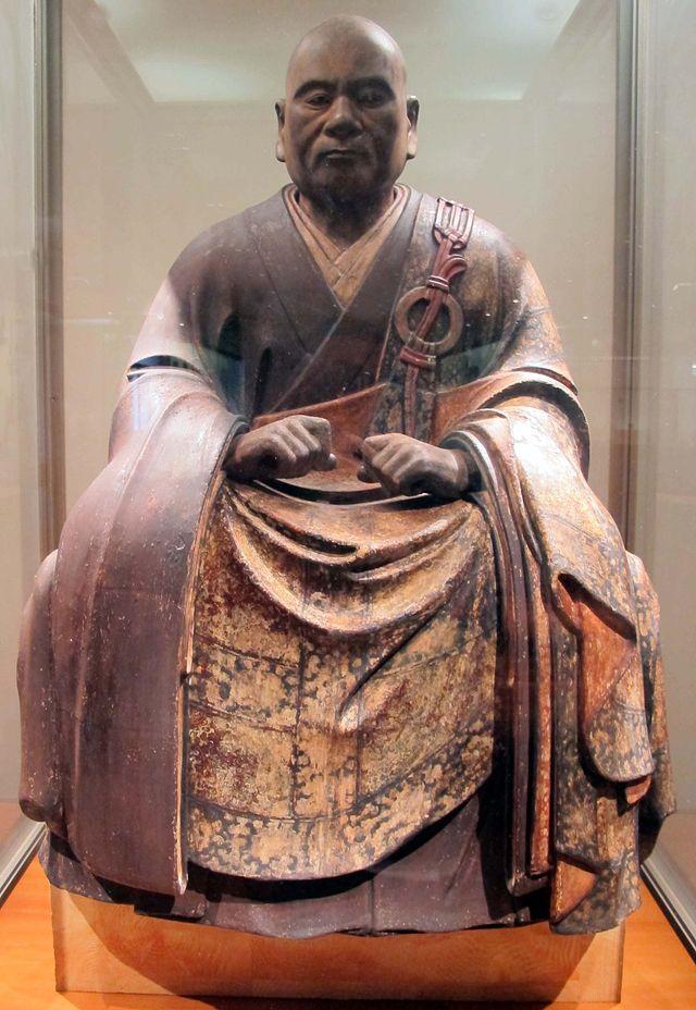 Epoca_muromachi_(fine)-epoca_momoyama,_ritratto_di_un_monaco_zen,_xvi_sec.JPG