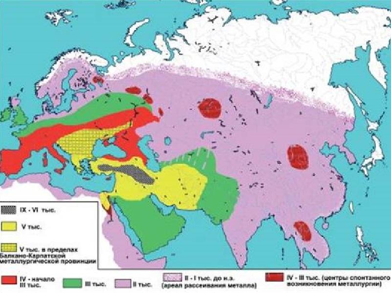 eurasian-metal.jpg