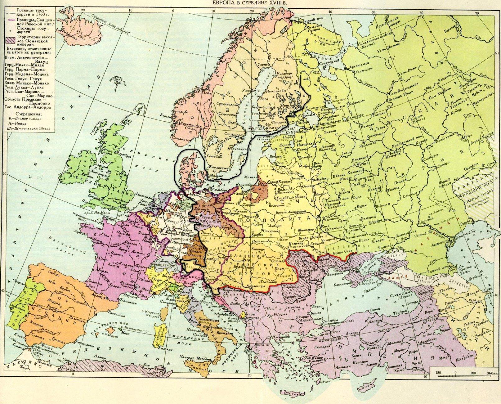 всем карта европы 18 века своими