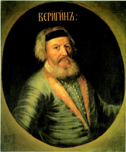 F.I.Veriginпосле 1698.jpg