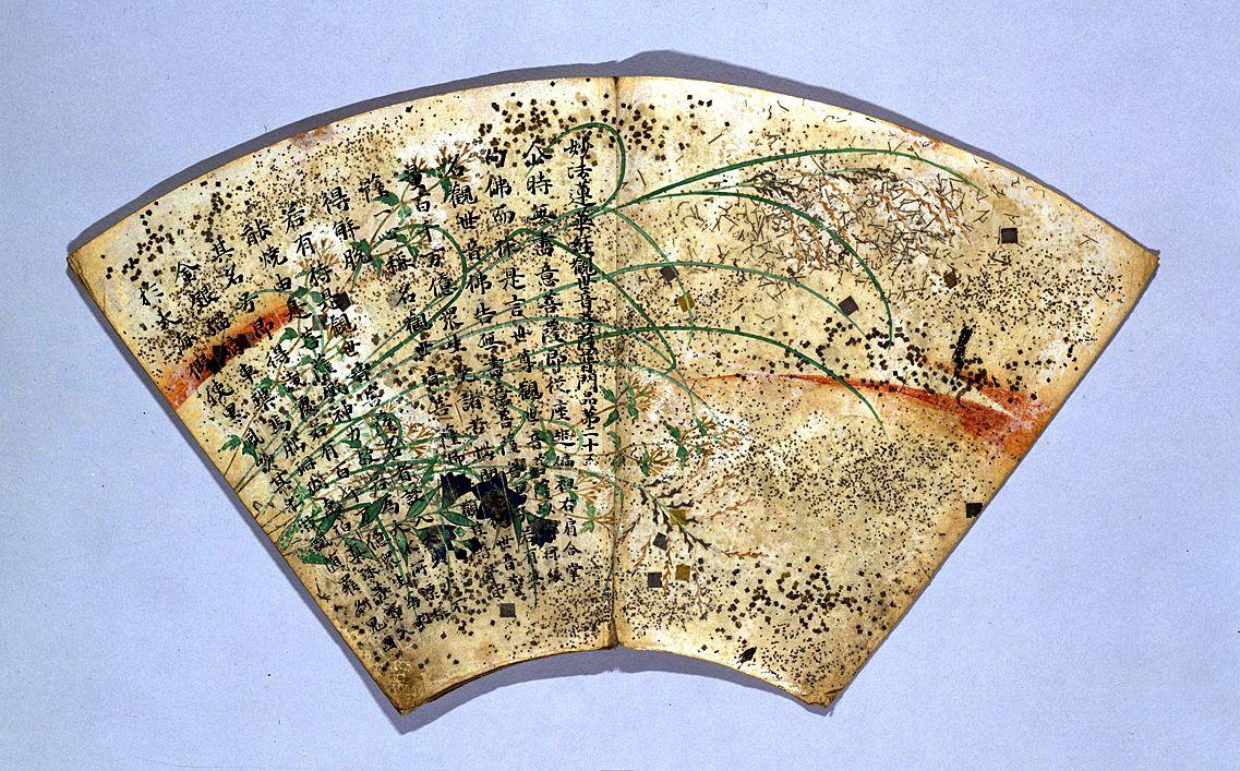 Fan-paper_album_2.jpg