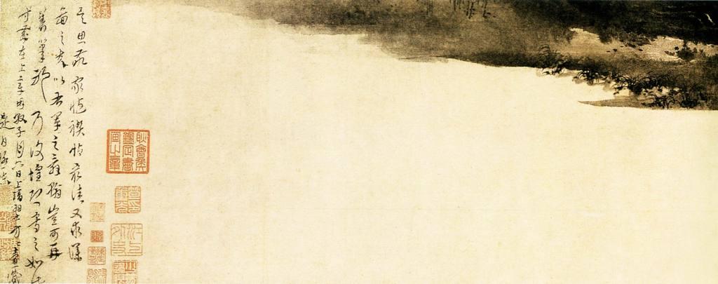 Fang Congyi 1302-1393012_1a0173a.jpg