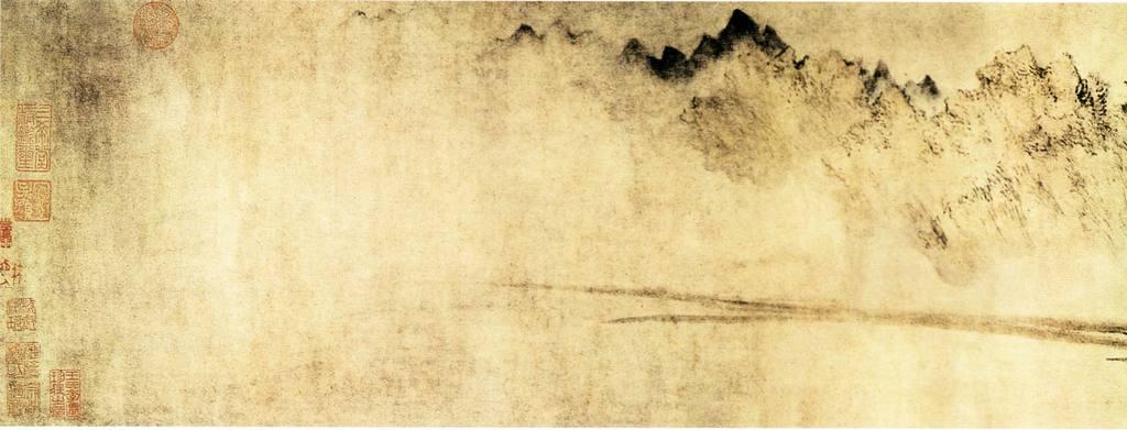 Fang Congyi 1302-1393012_1a0174a.jpg