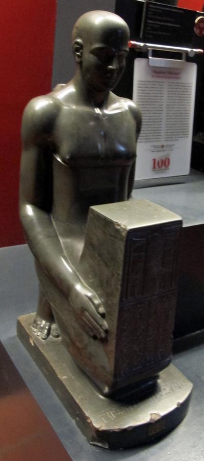 Fine_xxvi_dinastia,_statua_del_medico_psammeticosenets,_570-520_ac._ca_02.JPG