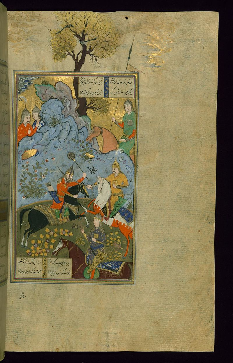 Firdawsi_-_Alexander_the_Great_Kills_Fur,_the_King_of_India_-_Walters_W602433B_-_Full_Page.jpg