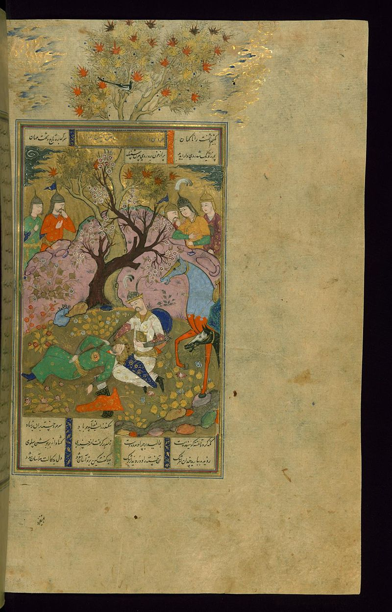 Firdawsi_-_Alexander_the_Great_Mourns_the_Dying_Darius_-_Walters_W602423B_-_Full_Page.jpg