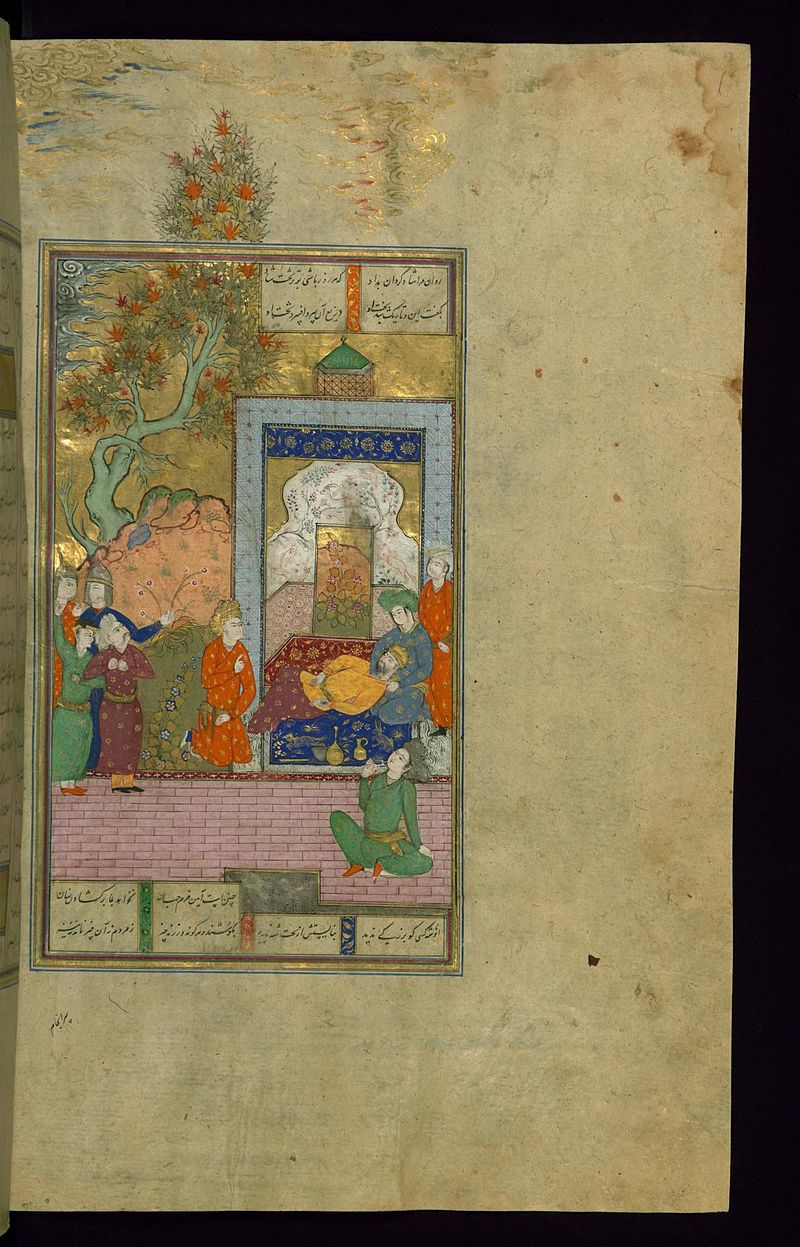 Firdawsi_-_Ardashir,_on_his_Deathbed,_Cedes_the_Throne_to_Shapur_-_Walters_W602472B_-_Full_Page.jpg