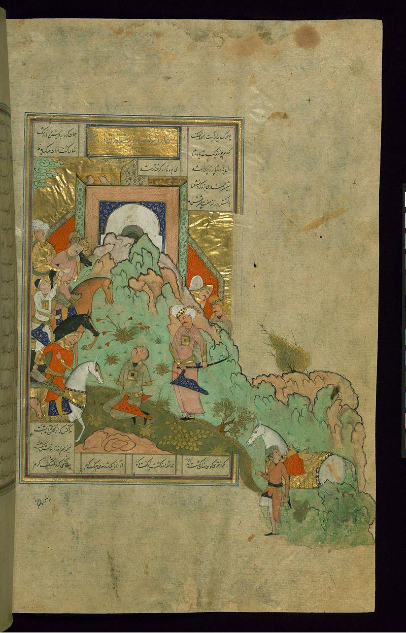 Firdawsi_-_Ardashir_Executes_Mihrak_-_Walters_W602460B_-_Full_Page.jpg