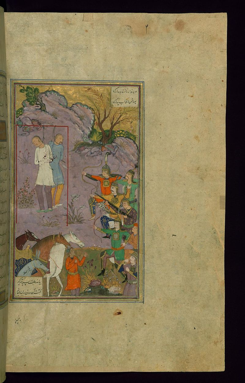 Firdawsi_-_Ardashir_Hangs_Haftvad_and_his_Eldest_Son_-_Walters_W602462B_-_Full_Page.jpg