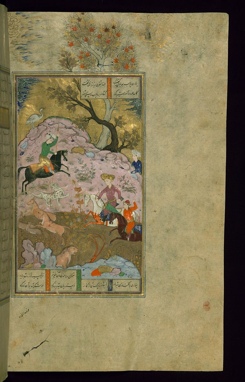Firdawsi_-_Bahram_Gur_Hunts_with_his_Men_-_Walters_W602494B_-_Full_Page.jpg