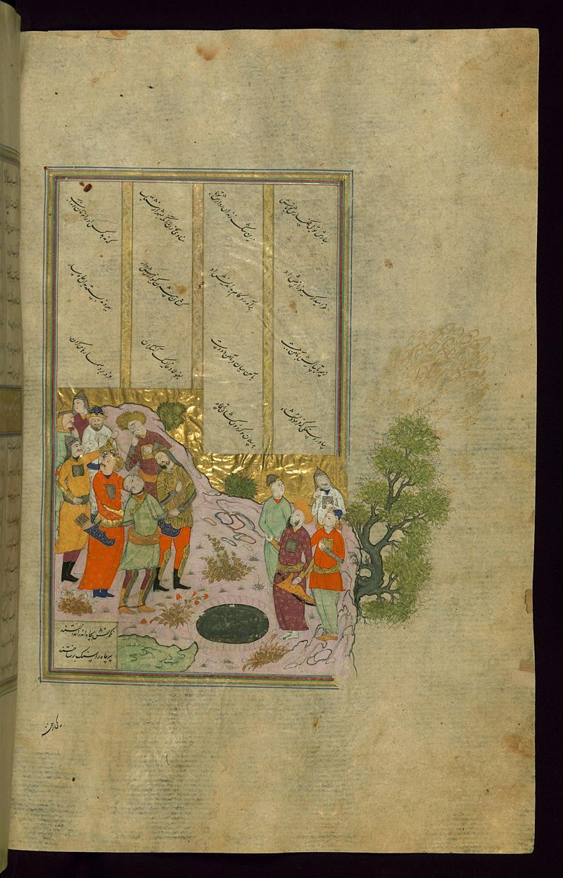 Firdawsi_-_Bizhan_in_Chains_is_Brought_to_the_Well_-_Walters_W602235B_-_Full_Page.jpg