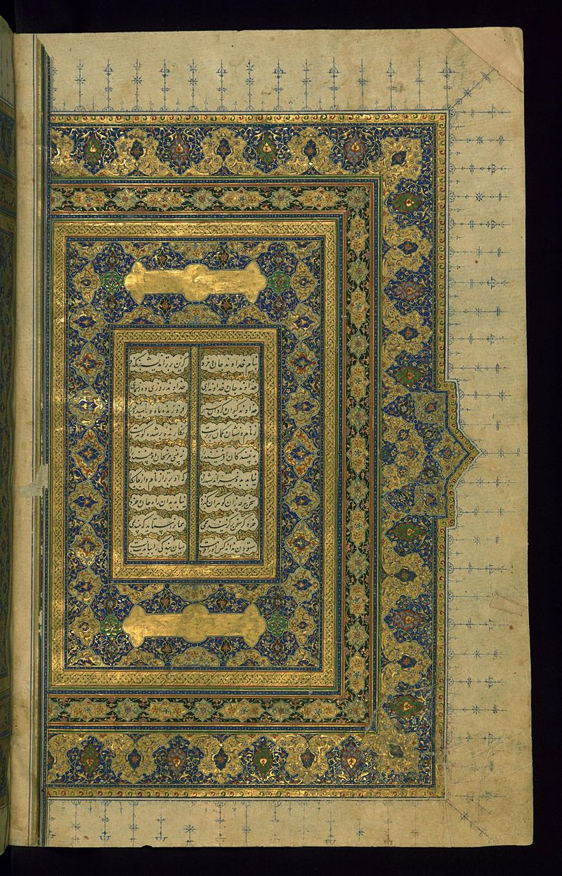 Firdawsi_-_Double-page_Illuminated_Frontispiece_-_Walters_W6028B_-_Full_Page.jpg