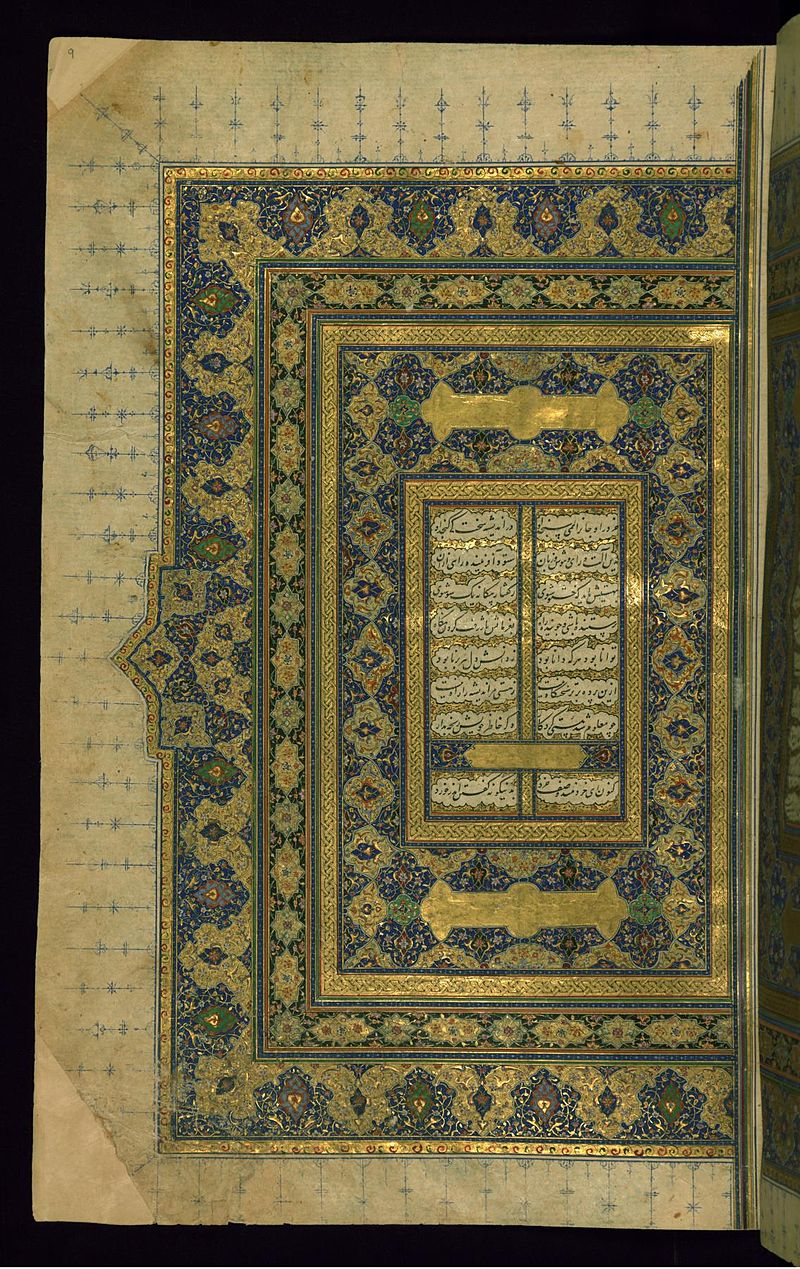 Firdawsi_-_Double-page_Illuminated_Frontispiece_-_Walters_W6029A_-_Full_Page.jpg