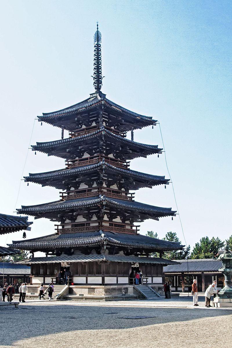 Five-story_pagoda_(5243256192).jpg