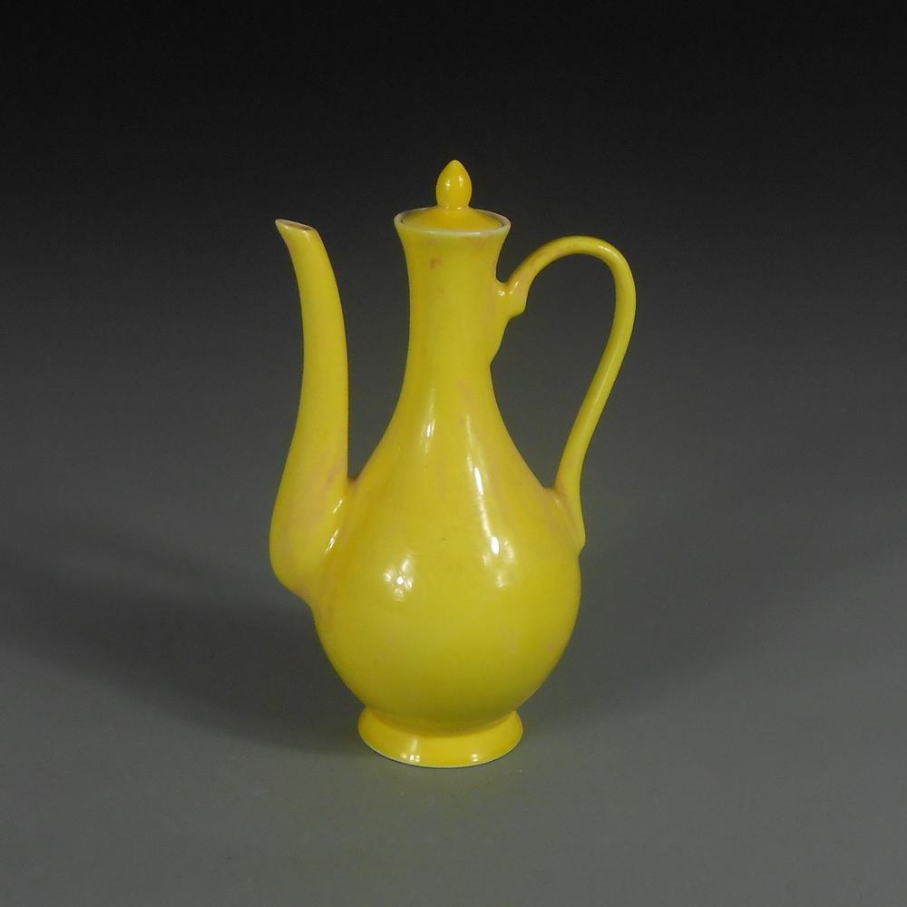 -font-b-Ming-b-font-font-b-Dynasty-b-font-Chenghua-Yellow-Glazed-Carved-DragonTeapot.jpg