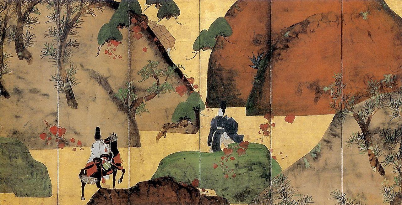 Fukae_Roshu_Efeu 1757.jpg