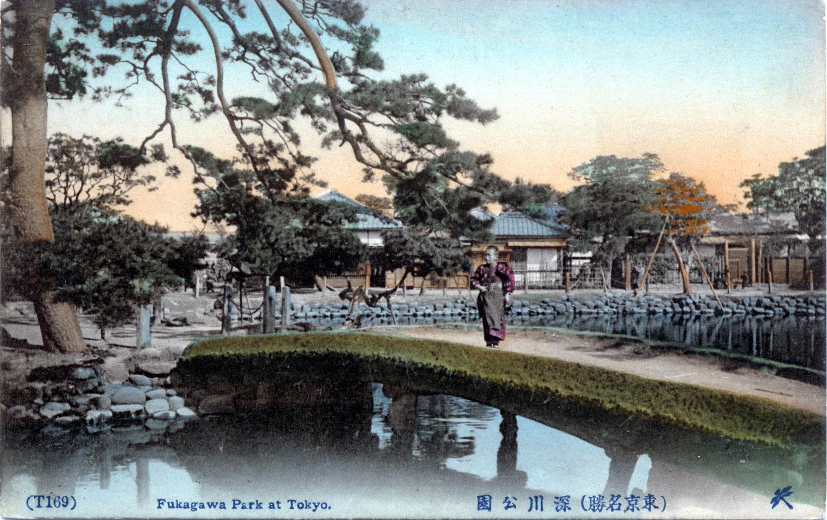 fukugawa-park-300.jpg