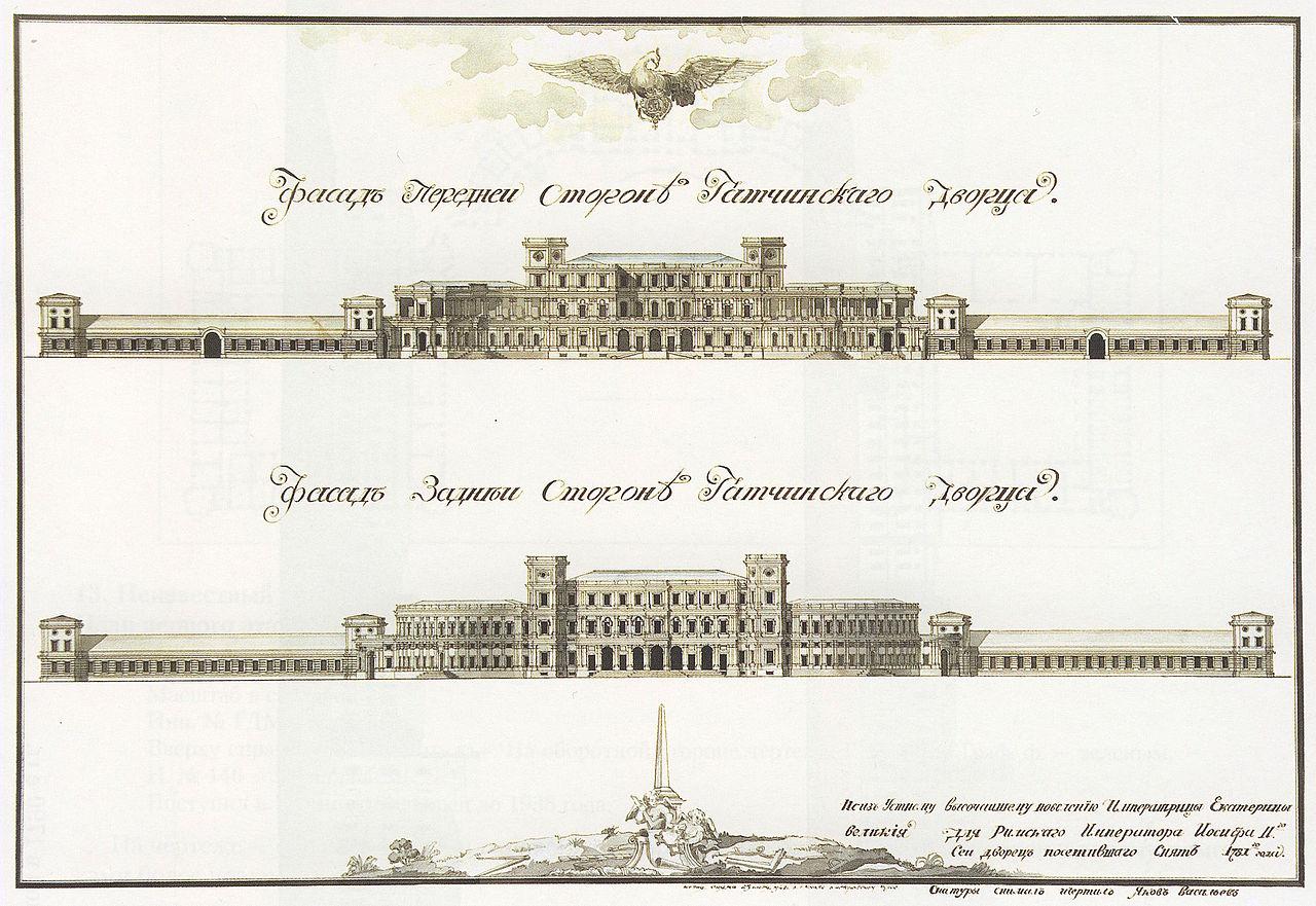 Gatchina_Palace._Facades._1781.jpg