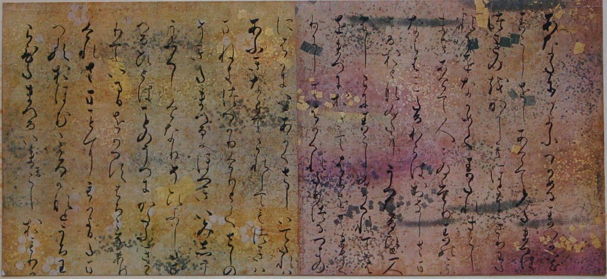 Genji_emaki_HASHIHIME_Ms.JPG