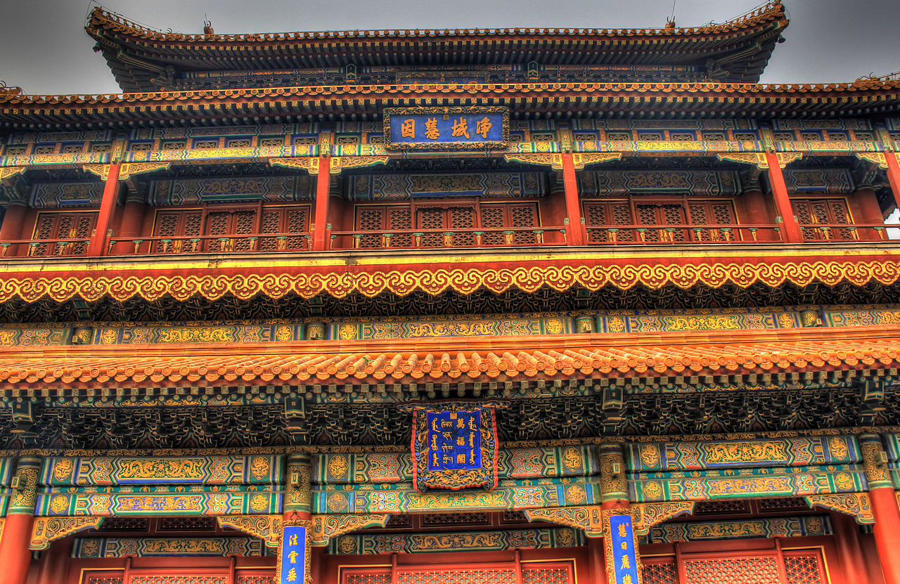 Gfp-china-beijing-largest-temple-at-lama-temple.jpg