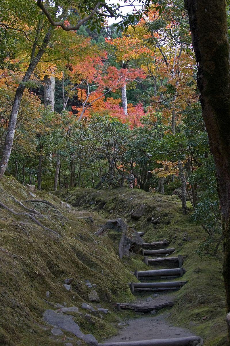 Ginkaku-ji_2007-11-20_(2099347399).jpg
