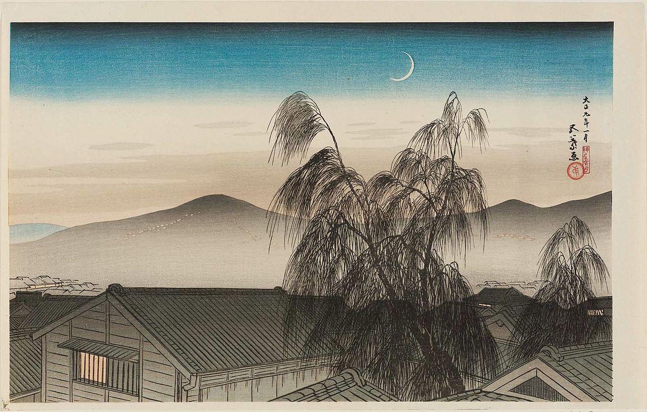 Goyō_Hashiguchi-N1.jpg