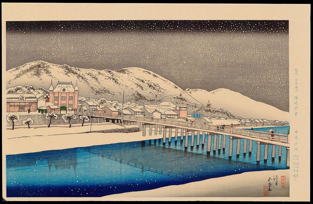 Goyō_Hashiguchi-N2.jpg