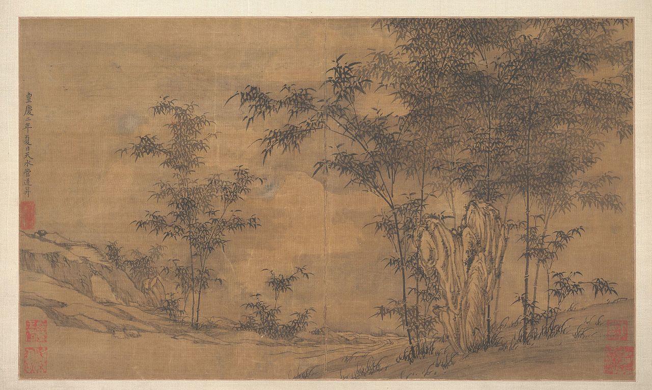 Guan DaoshengMET_DP154410.jpg