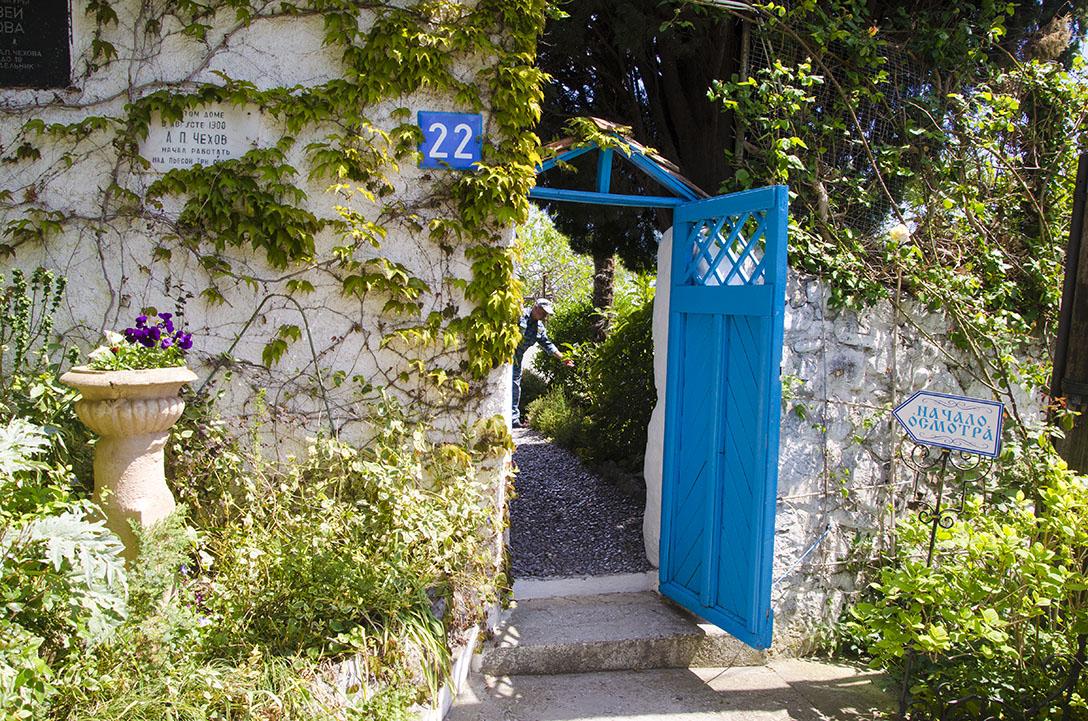 Gurzuf-Crimea-13.jpg