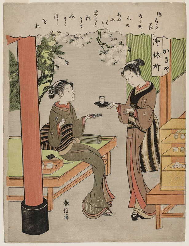Harunobu_Ofuji_Visits_Osen_at_the_Kagiya_Teashop.jpg