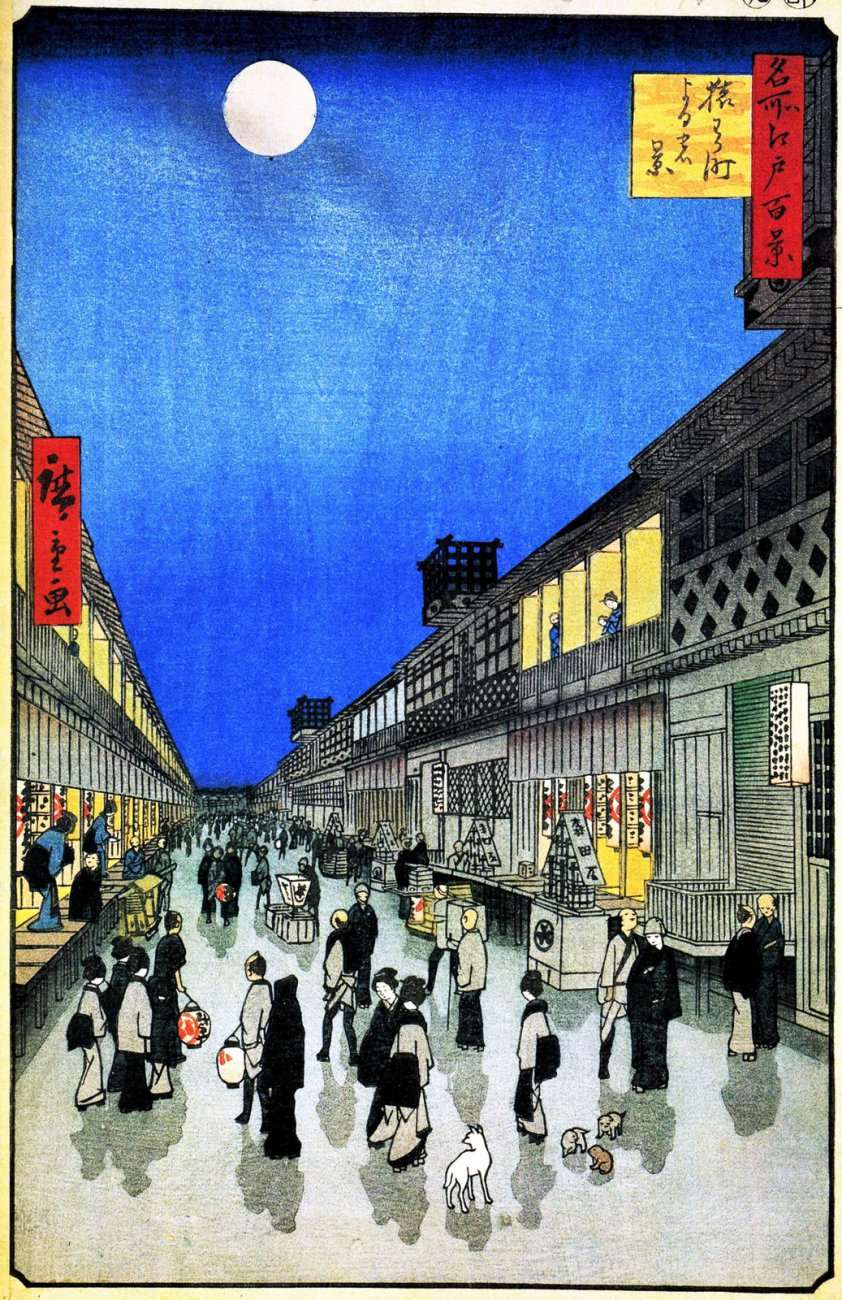 Hiroshige,_Night_View_of_Saruwakacho.jpg