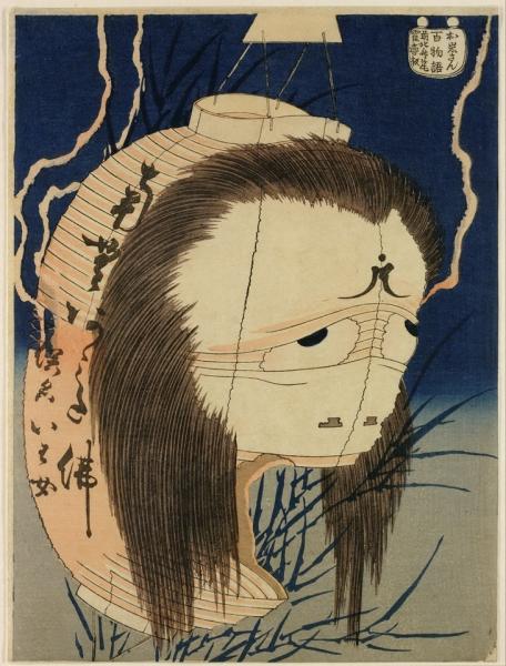 hokusai_4_20170205_1355289075.jpg