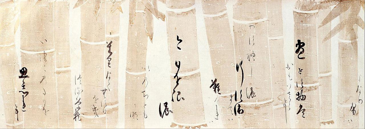 Honami_Koetsu_-_CALLIGRAPHY_OF_POEMS_-_.jpg